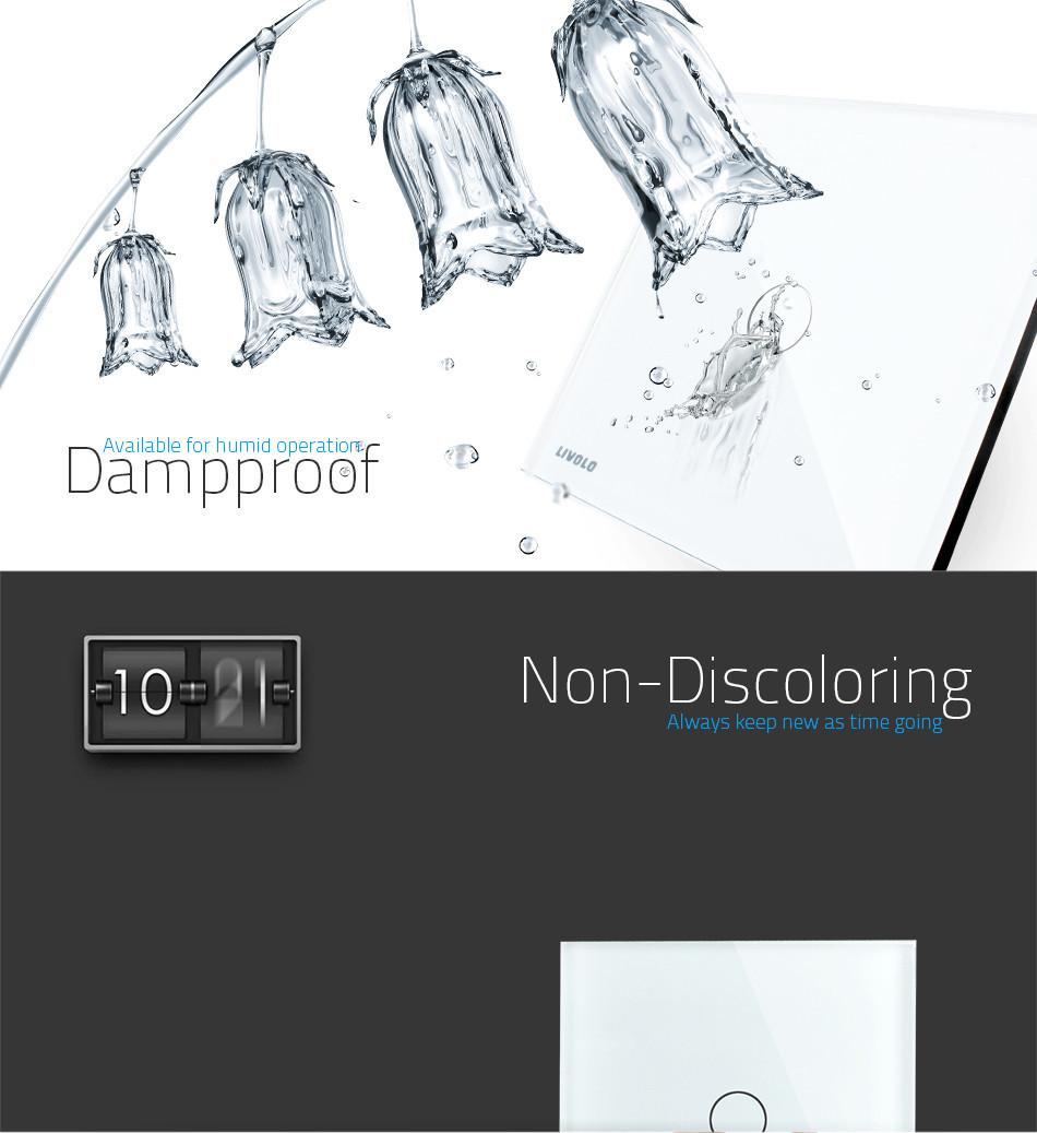 damproof