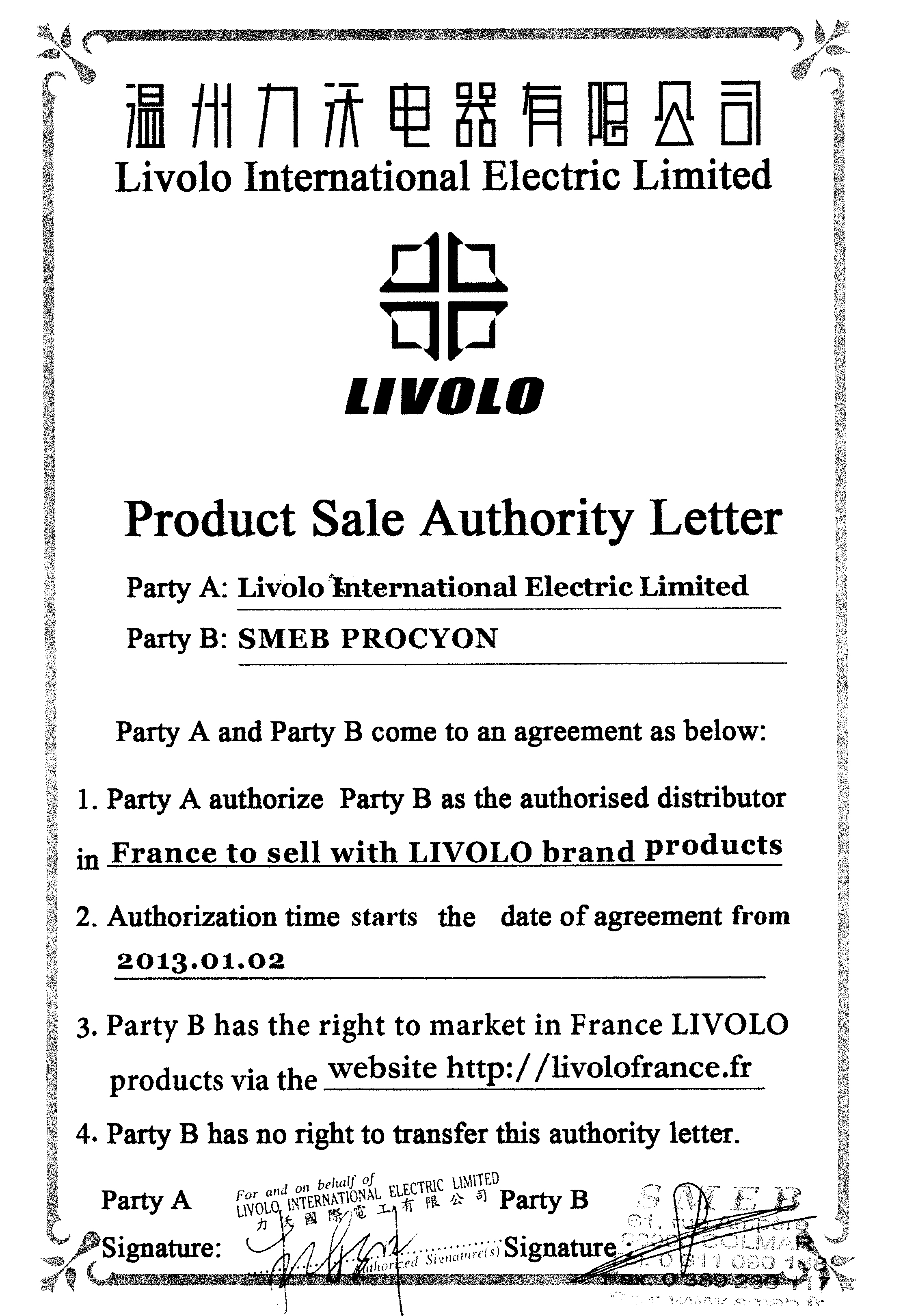 certificat de distribution livolo France